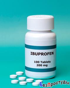 Баночка с ибупрофеном
