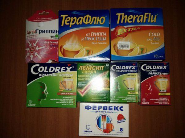 Сильный препарат при простуде thumbnail