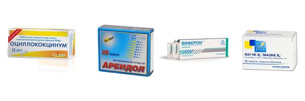 Препараты для профилактики простуды беременным