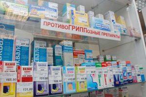 Лекарства от простуды